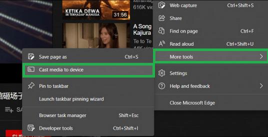 the cast option on the Microsoft Edge Chromium Toolbar